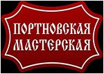 Портновская мастерская.